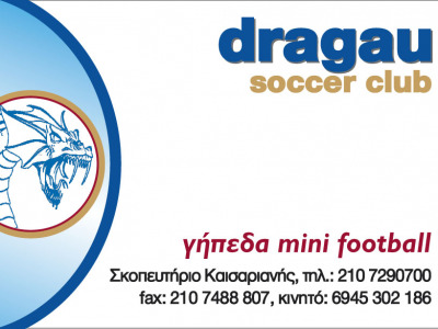 Sponsor: Dragau Soccer Club