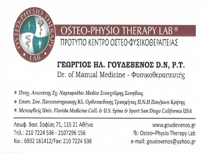 Sponsor: OSTEO-PHYSIO THERAPY LAB